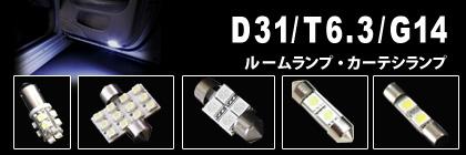 D31 T6.3 G14